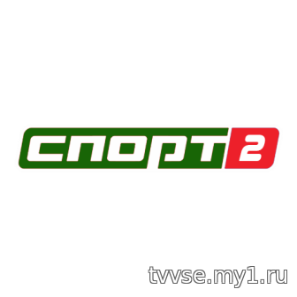 Боруссия- реал мадрид смотреть онлайн нтв плюс