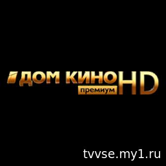 программа дом кино hd на неделю